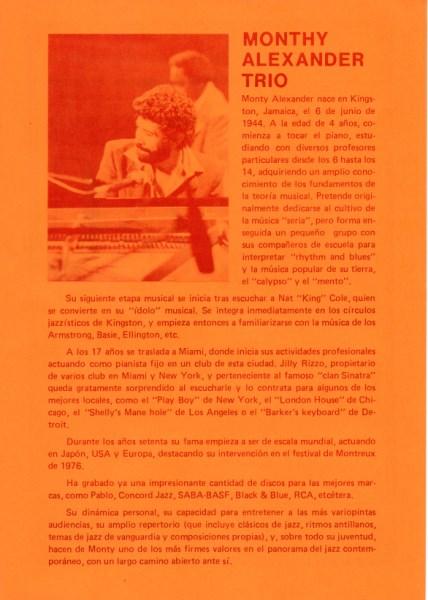 1982 Jazz Pilar Interior 2 [800x600]