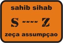 S a la Z